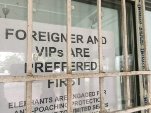 Sign in Kaziranga, Assam ticket office
