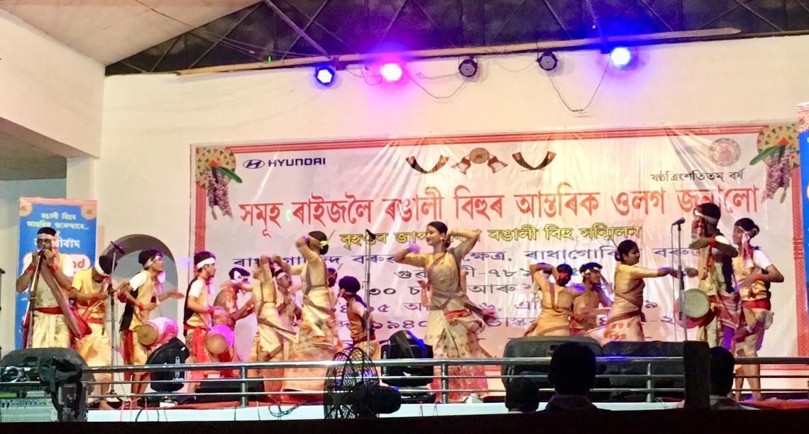 Bihu in Guwahati, Assam, heyloons